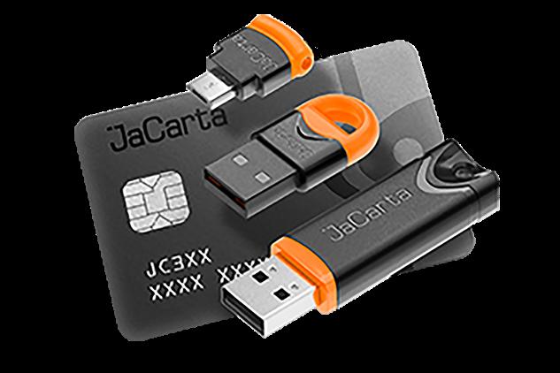jakarta-крипто ключ