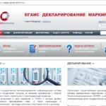 tsentrinform-egais-ofitsialnyiy-sayt-elektronnoy-otchetnosti-01