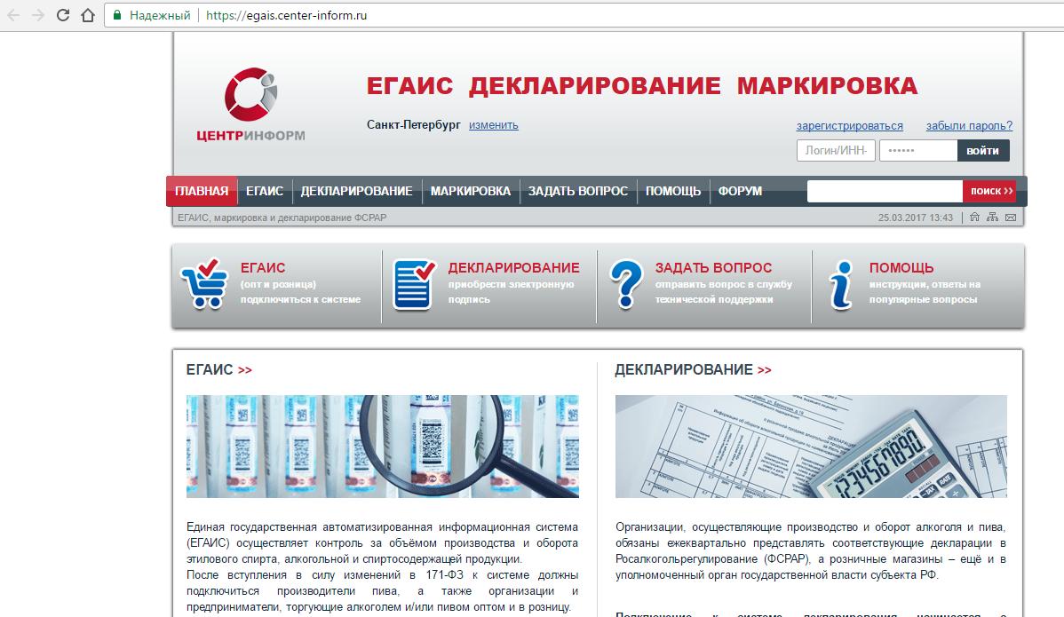 """официальный сайт ФГУП """"ЦентрИнформ"""""""